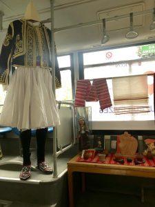 museum day Tirana 2019 clothes